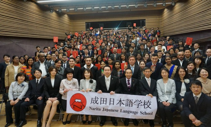 NARITA JAPANESE LANGUAGE SCHOOL in Japan