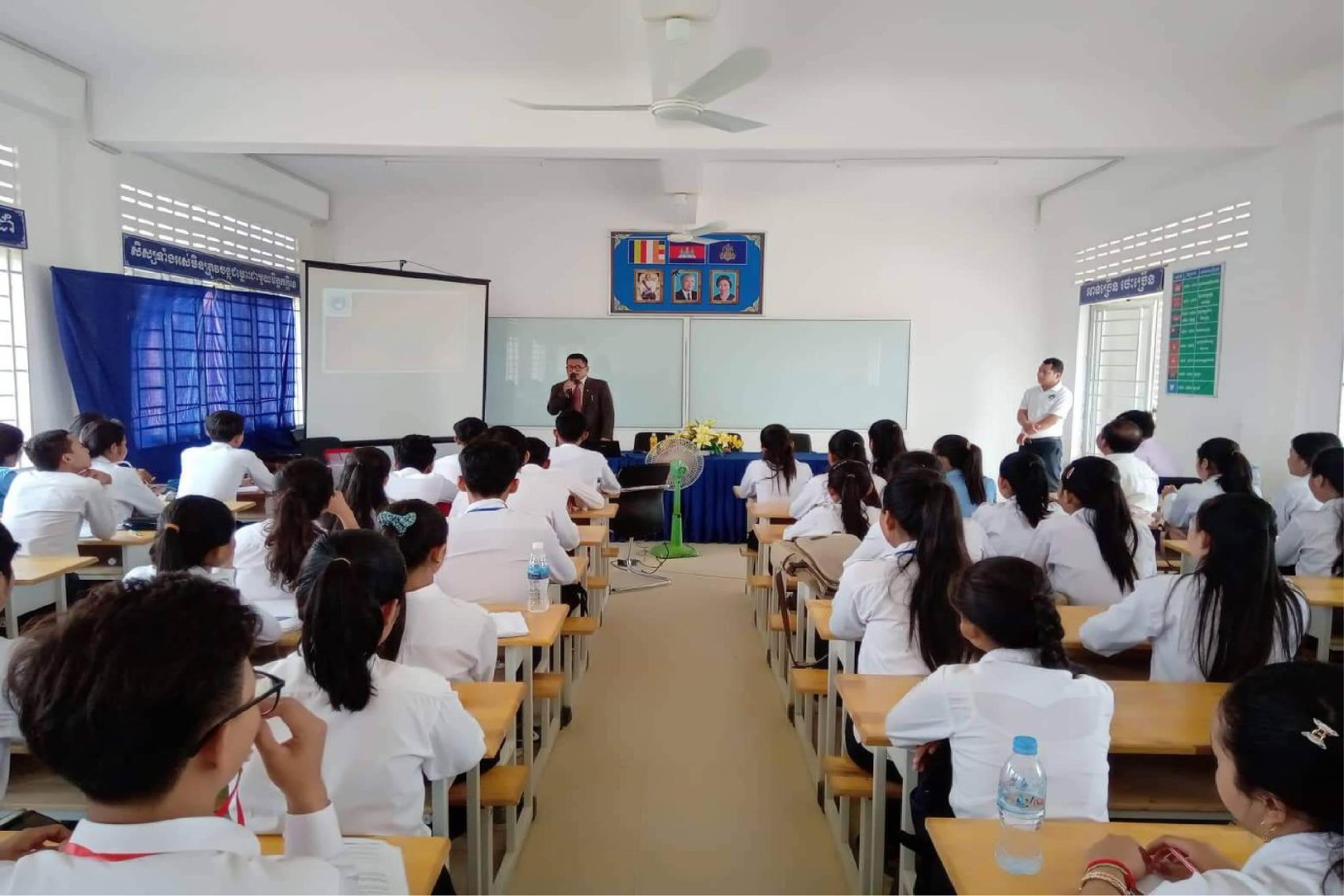 Share Idea And Advices to Students Grade12 (Battambang)